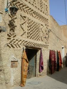 tunez(tarjeta 2) 262